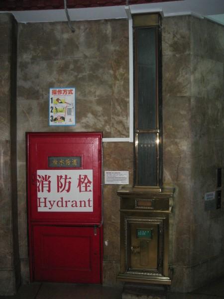 基隆海港大樓老郵筒