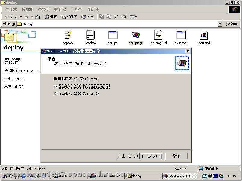 windows2000路由和远程服务.bmp188