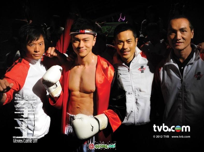 TVB最新电视剧拳王第1集剧情介绍 家成急向 伟廷求救
