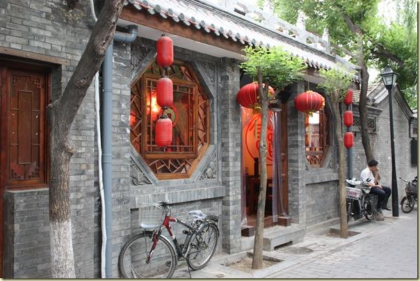 Beijing2009_201