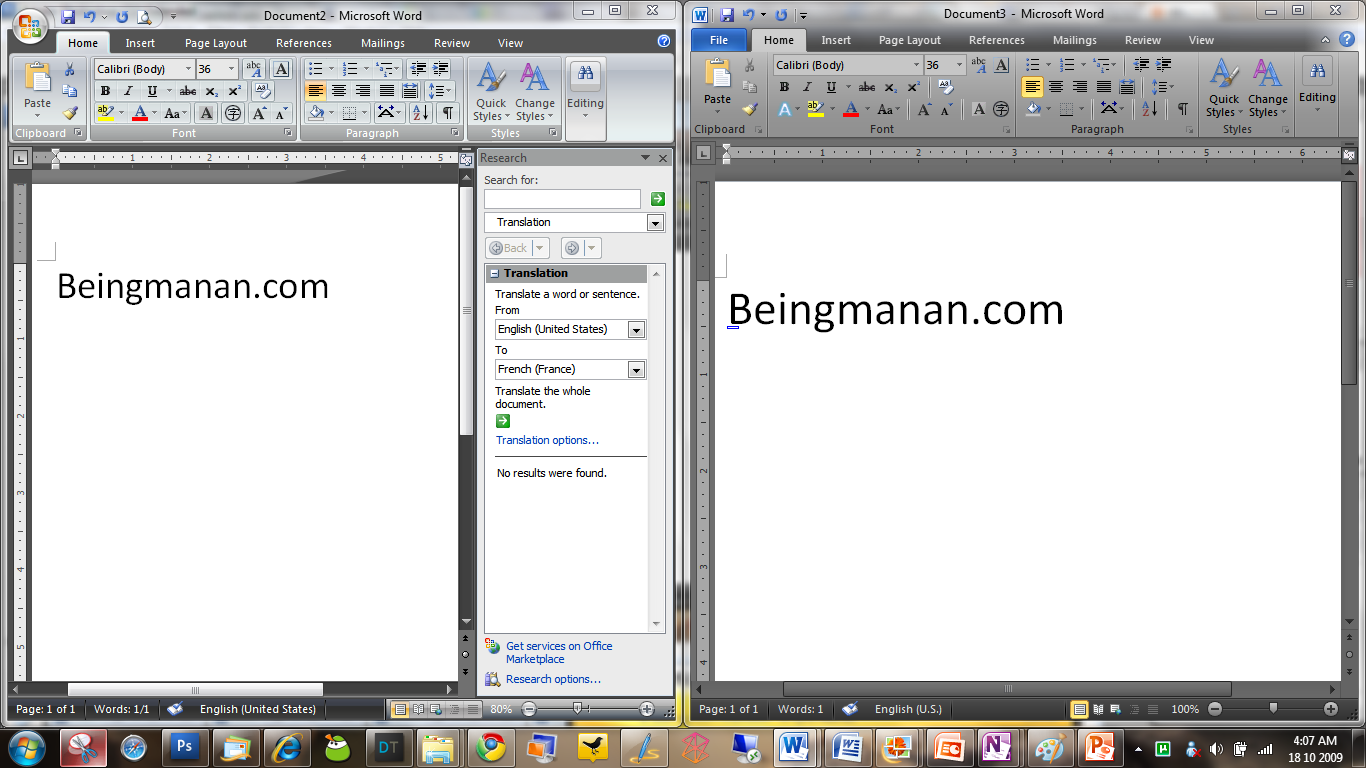 office beta features changes i m just being manan office 2010 beta office 2007 same theme black blue silver