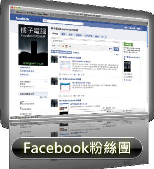 Download Slideroll Gallery AV 0.92b