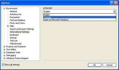 Visual C# 2005 Express Edition English international settings dialog