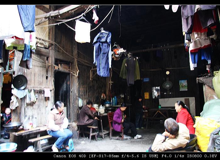 2008年11月重庆、广州独行记(二) - joanliu7617 - 二丫在网易的窝