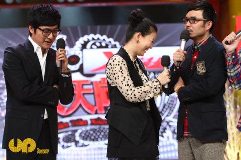 天天向上20111209 爱家日 分享家的温馨故事  李湘来了……