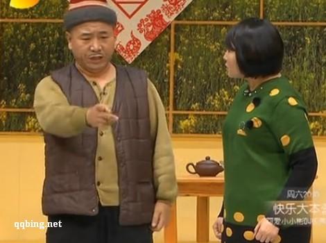 《买年货》赵本山 王小利 2012湖南卫视小年夜晚会
