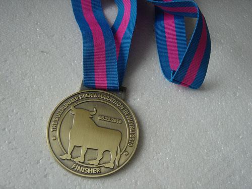 TBR Dream Marathon Medal