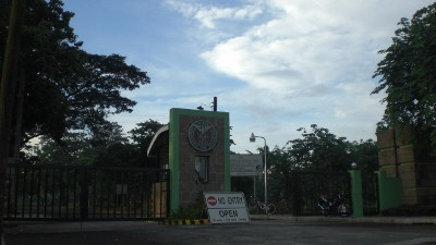 The Ylanan Gate of UP Diliman Campus