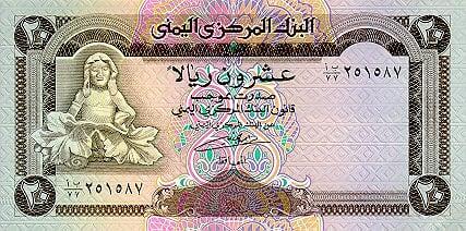 العملات اليمنيه النسخه الكامله 039.jpg