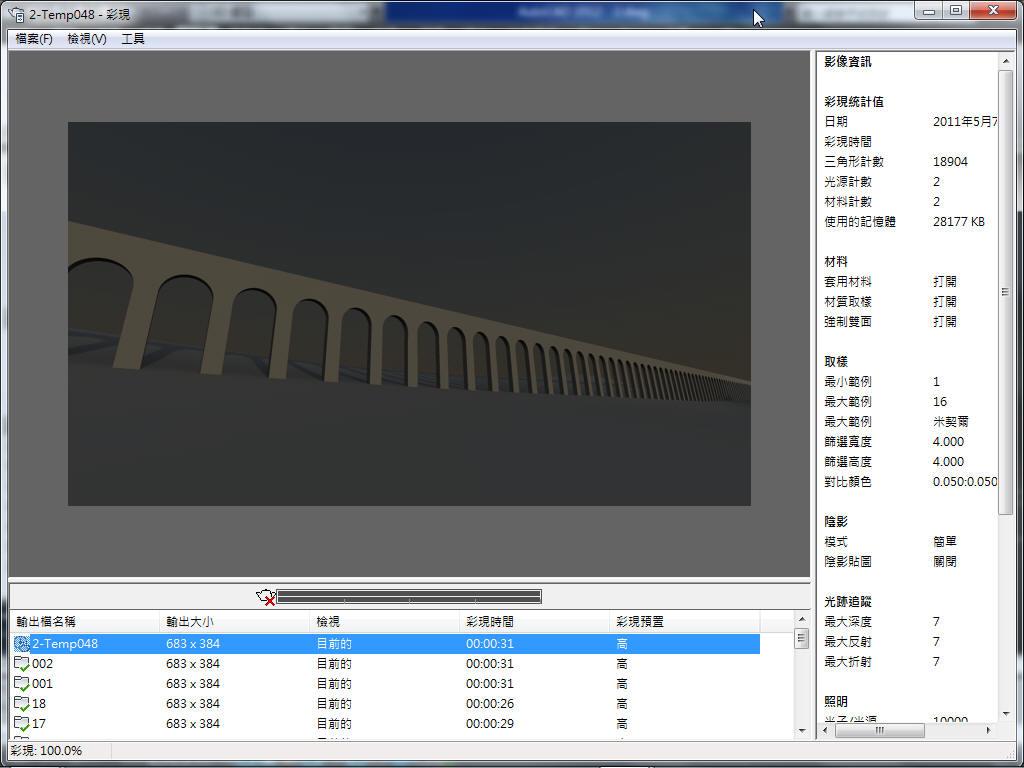 AutoCAD 西班牙水道橋日光光影模擬 %E5%9C%96%E7%89%8701
