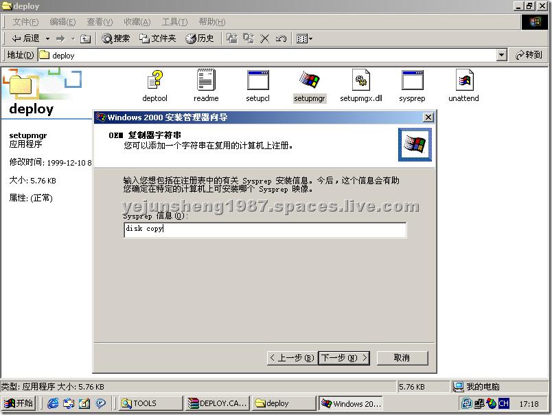 windows2000路由和远程服务.bmp201