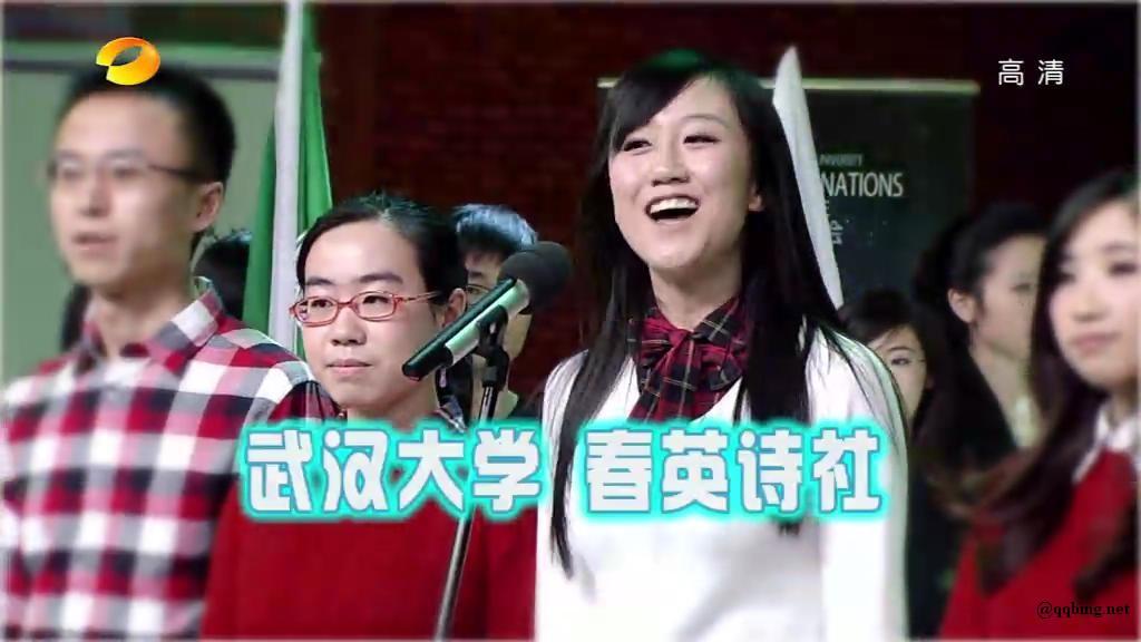 天天向上20120210 高校社团来做客 黄渤 沙宝亮聊过往