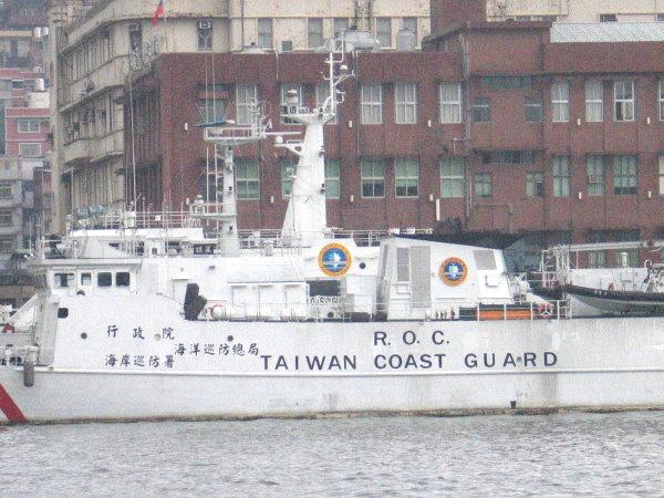 海洋巡防總局