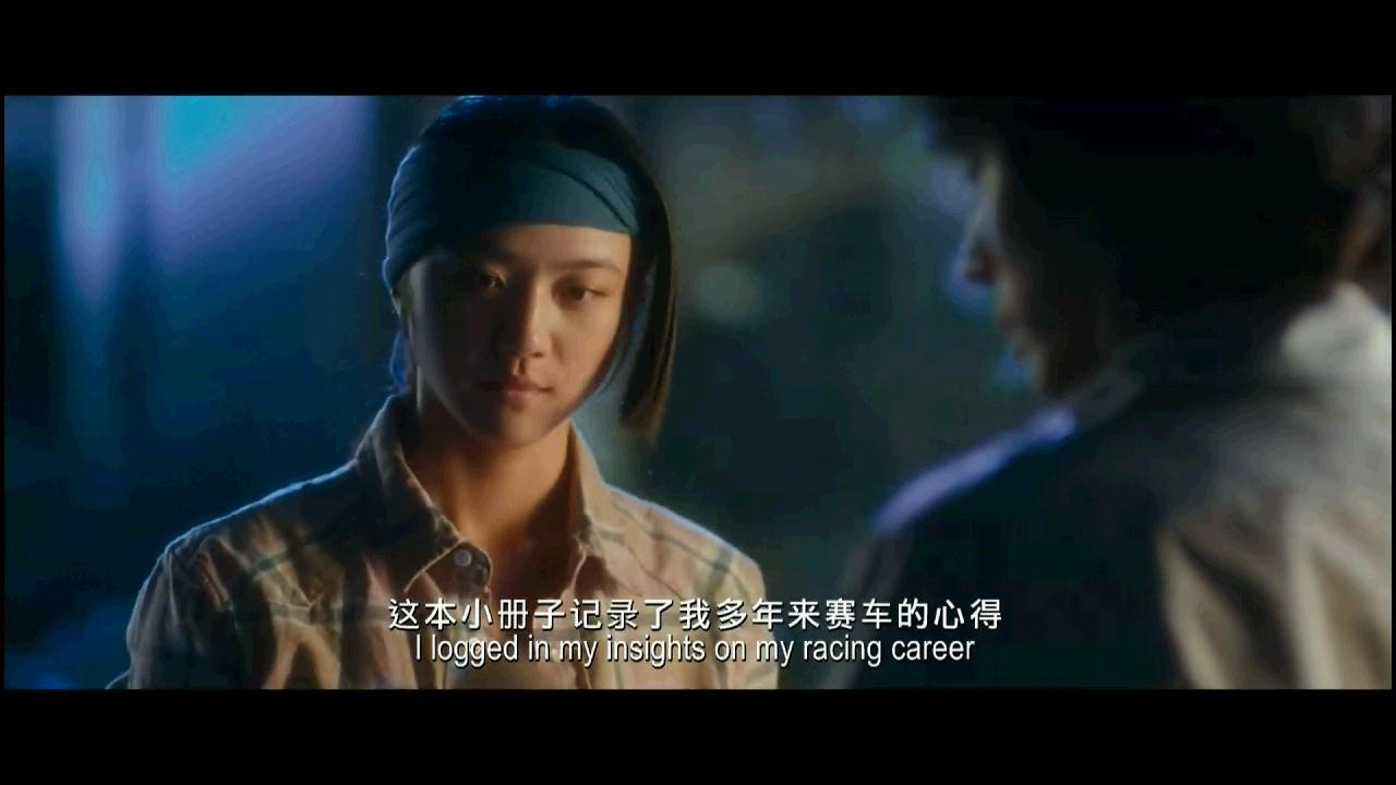 极速天使 汤唯 刘若英 林志颖 高清在线 bt种子
