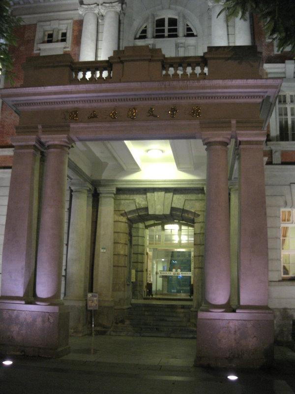 國家文學館