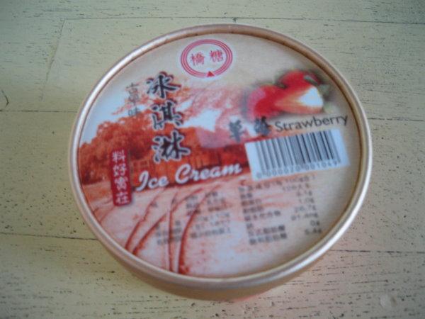 橋頭糖廠冰淇淋