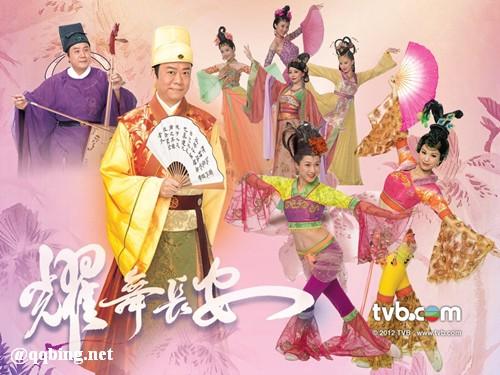 耀舞长安 2012欧阳震华 胡杏儿 钟嘉欣 领衔TVB古装大戏