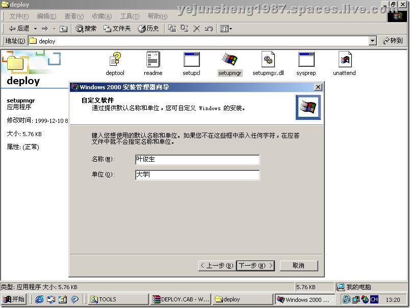 windows2000路由和远程服务.bmp190