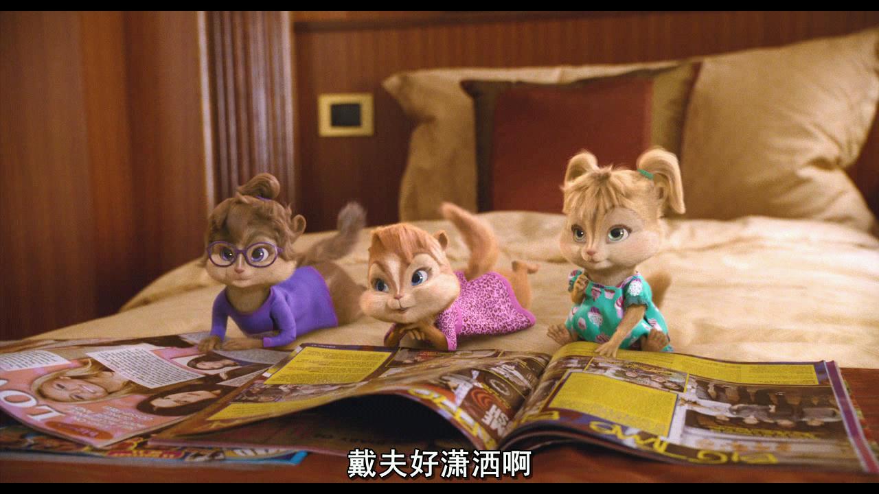 鼠来宝3 高清bt种子 迅雷下载在线观看
