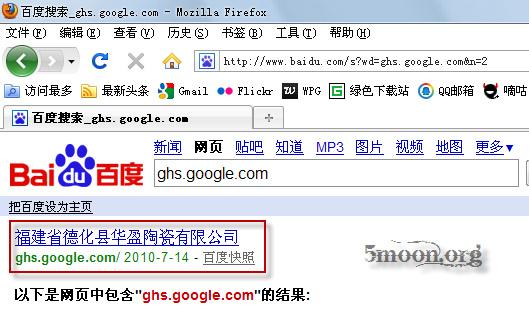 ghs.google.com
