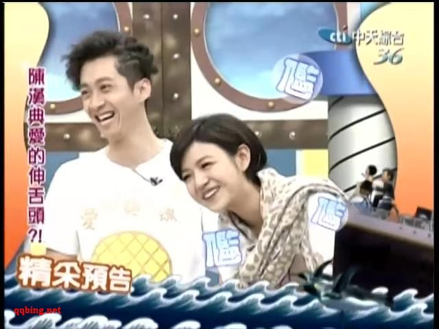 """康熙来了20110112 陈汉典爱的伸舌头?""""女神""""陈妍希来了"""