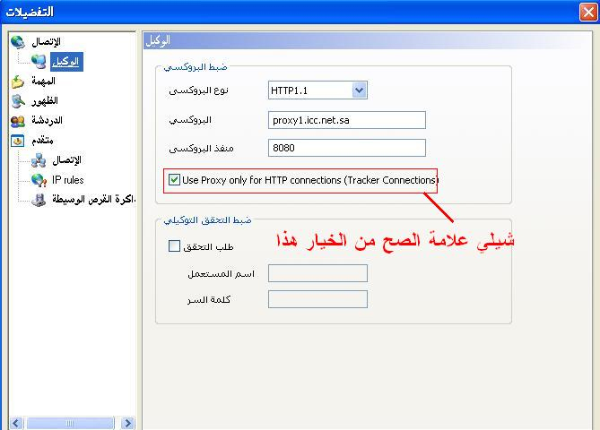 اكبر زوب http://arabhardware.net/forum/showthread.php?t=169492