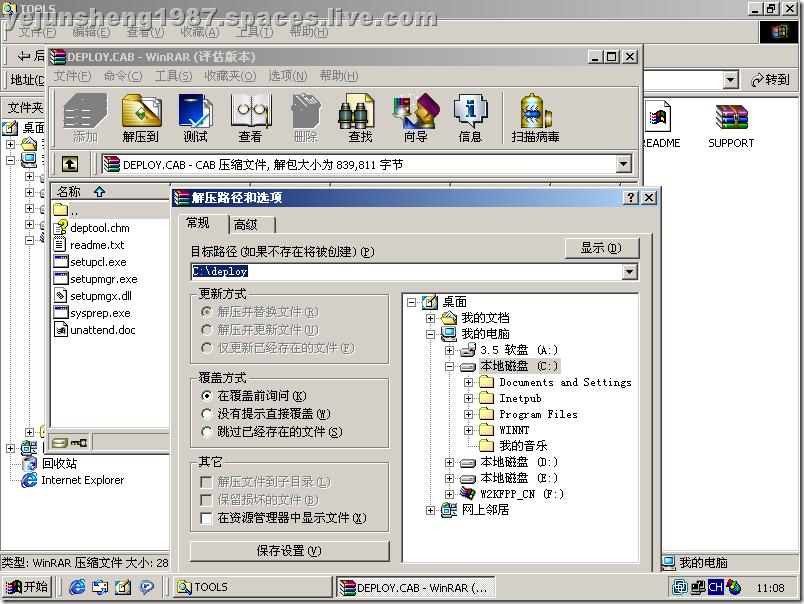 windows2000路由和远程服务.bmp182