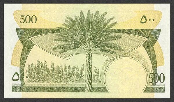 العملات اليمنيه النسخه الكامله 010.jpg