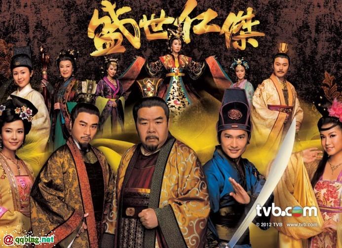 盛世仁杰全集 TVB最新电视剧 高清在线观看