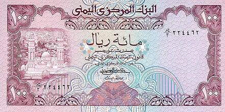 العملات اليمنيه النسخه الكامله 049.jpg