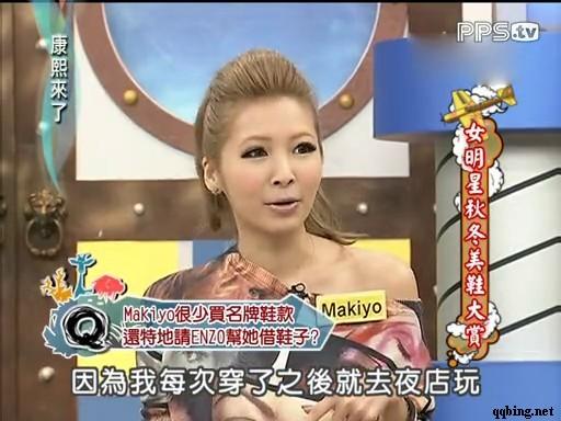 Makiyo 打人新进展 打完司机和日籍友人寄隆辉单独过夜