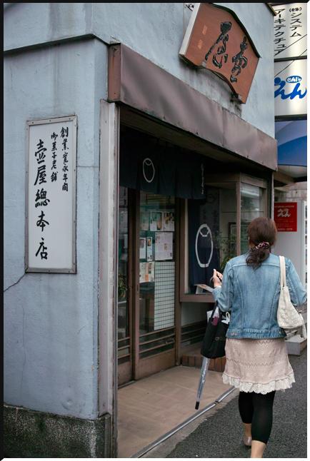 tsuboya_120504_01.jpg