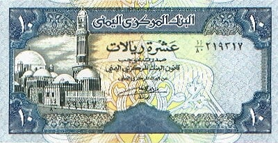العملات اليمنيه النسخه الكامله 031.jpg