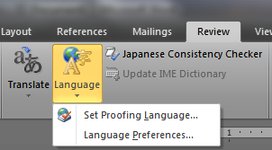 Office 2010 Word 2010 Language proofing control option