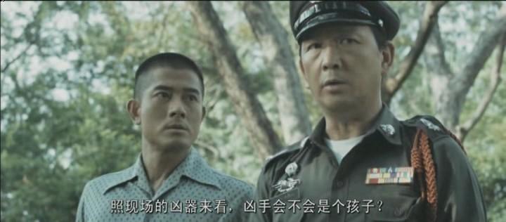 B+侦探 郭富城2011 原丽淇 火爆大片