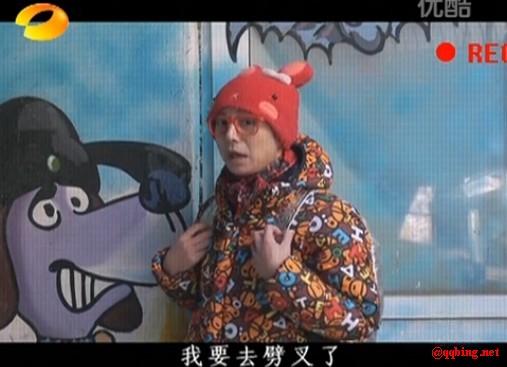 何炅卖萌无敌 超幸福的幸福 2012湖南卫视元宵晚会