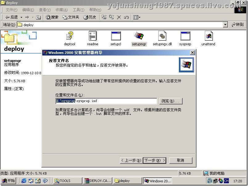windows2000路由和远程服务.bmp202