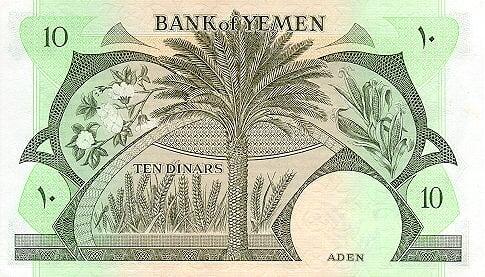 العملات اليمنيه النسخه الكامله 016.jpg