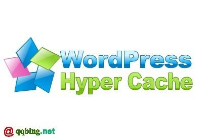Hyper Cache 网友公认最棒的wordpress缓存插件