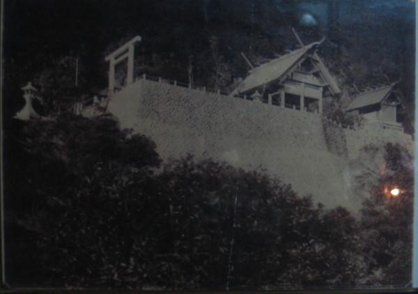 老礦工的家