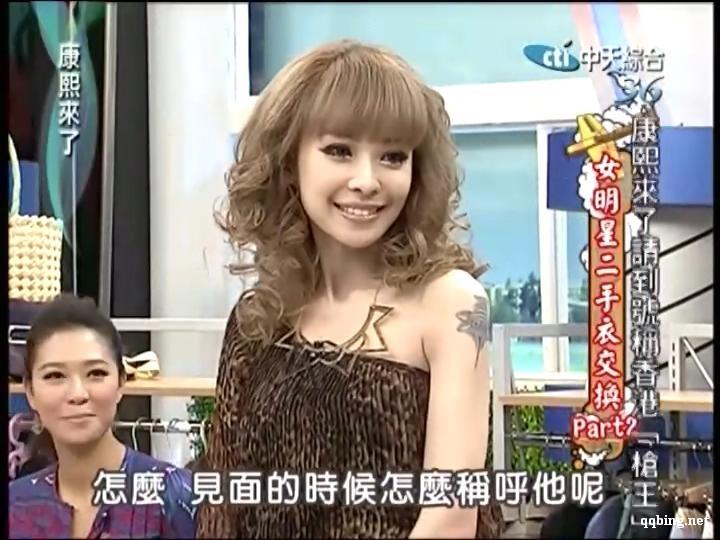 康熙来了20120327 女艺人第一次登康熙画面大回顾