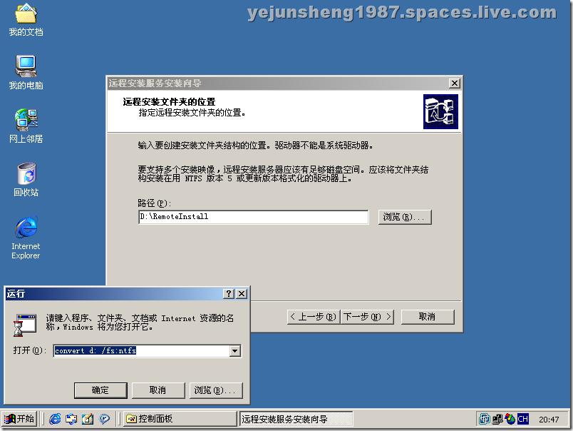 windows2000路由和远程服务.bmp210