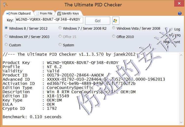 序列号密钥有效性检测工具:The Ultimate PID Checker 1.1.3.570版下载