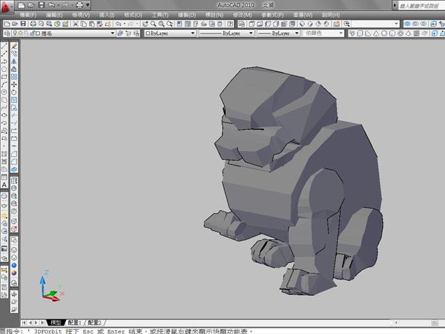 3D石獅子 017