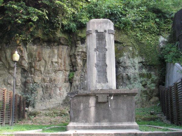 北白川宮能久親王紀念碑