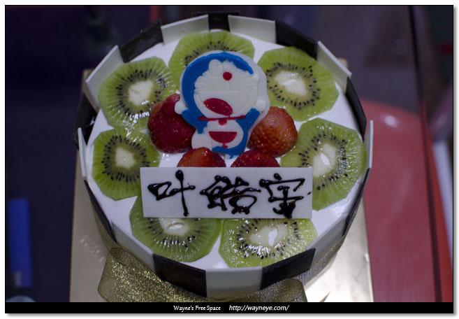 小虎的蛋糕