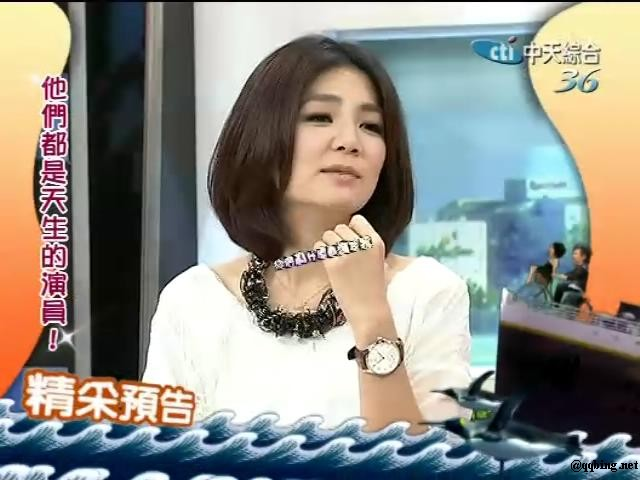 康熙来了20120102 朱延平  Ella 周渝民 小小彬来了 Ella何事被逼问?