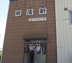 P1170361