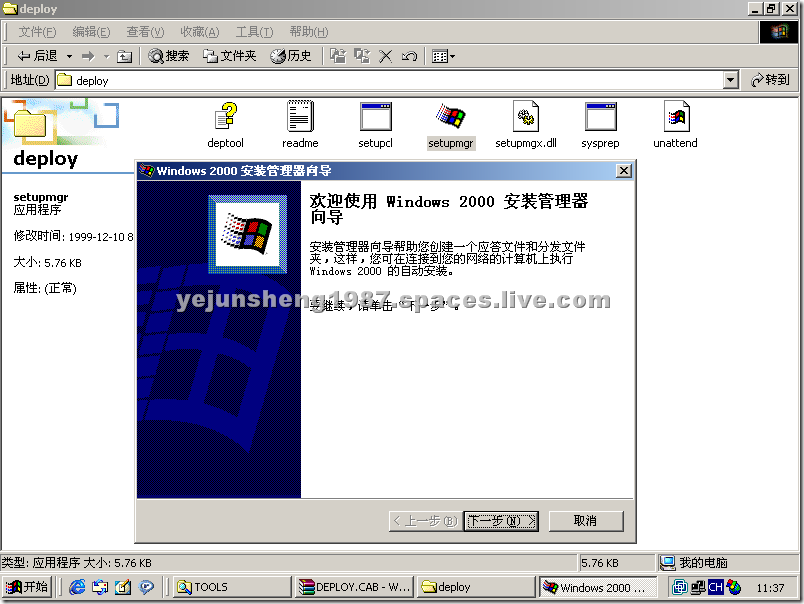 windows2000路由和远程服务.bmp185