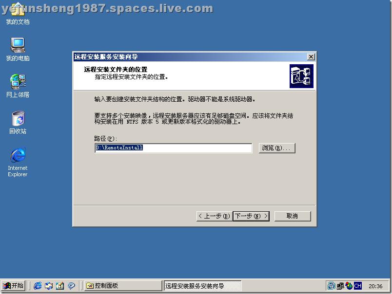 windows2000路由和远程服务.bmp209